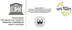 логотип ЮНЕСКО МГУ посл (1)1